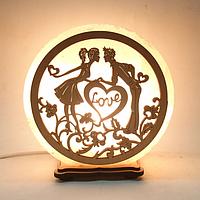 Соляная лампа, ночник, светильник круглый  Пара с сердцами