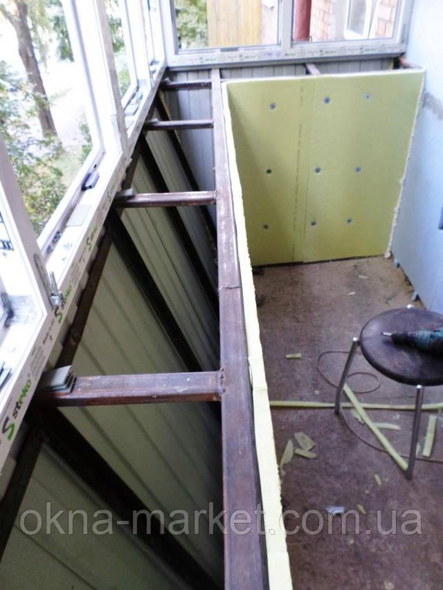 Вынос балкона от пола в Хрущевке