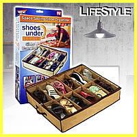 Органайзер для хранения обуви Shoes Under Server