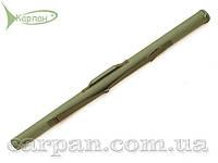 Тубус жесткий SHAPTALA для спиннинга 130см/100мм