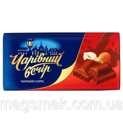 Десерт шоколадный Чарівний вечір черный c орехом, 85г, фото 2