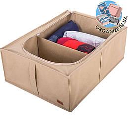Бокс для хранения вещей и обуви на 2 отделения ORGANIZE (бежевый)