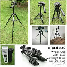 Штатив, трипод для фотоаппарата (камеры), фотоштатив, тринога для телефона 3110, фото 3