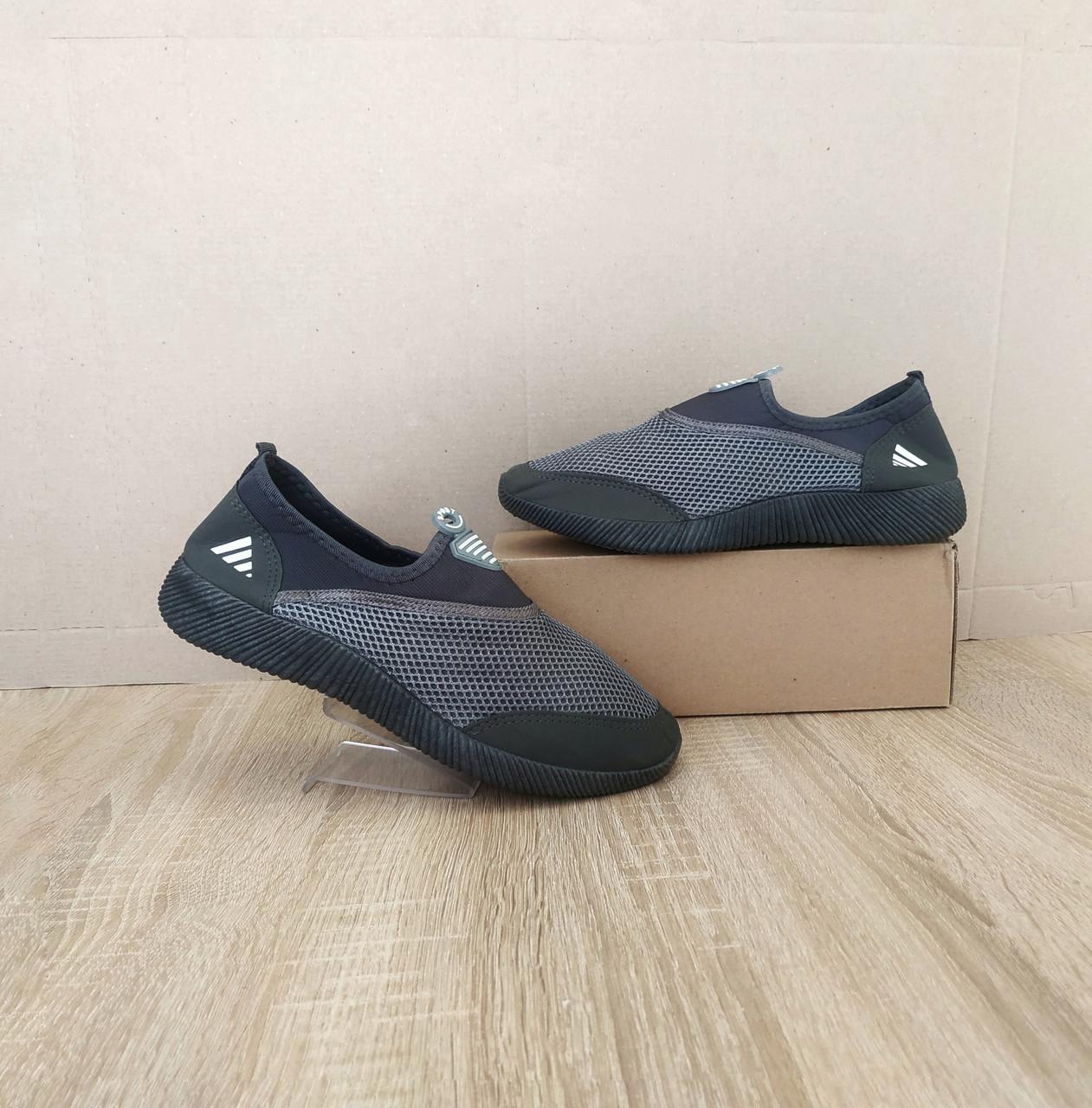 Аквашузы мужские серые черные аква обувь кроссовки носки слипоны мокасины коралки