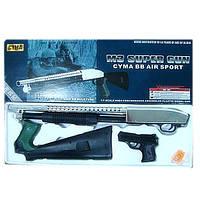 Ружье CYMA с пистолетом и пульками в коробке P.799