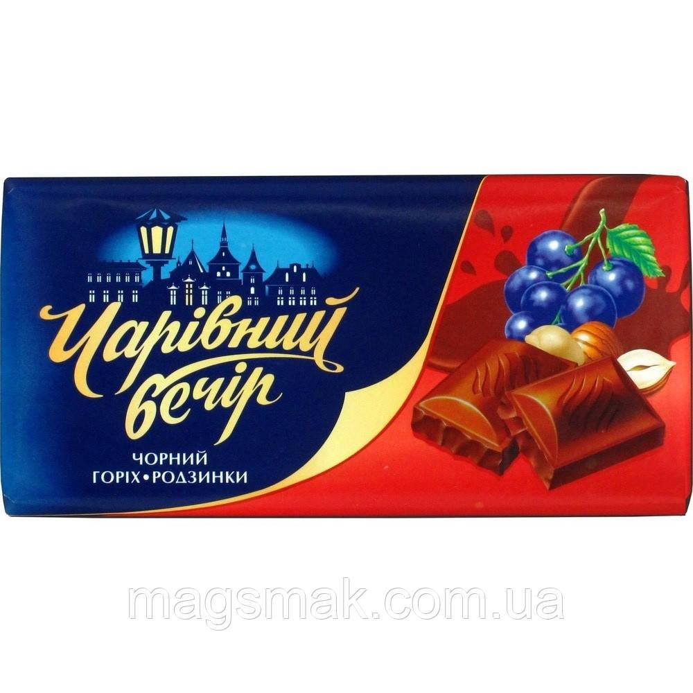 Десерт шоколадный Чарівний вечір черный c орехом и изюмом, 85г