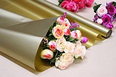 Калька для упаковки цветов однотонная в рулоне золотая непрозрачная 0,7×10 м