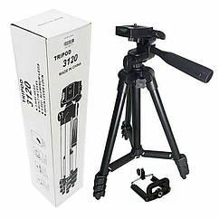 Штатив для камеры и телефона Tripod 3120 (35-103 см) с непромокаемым чехлом, трипод, тренога для смартфона