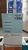 Фреон Foran R-134а (13,6 кг)