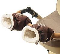 Коричневая муфта рукавички на коляску для рук мамы коляски Польша муфты на овчине варежки зимние к