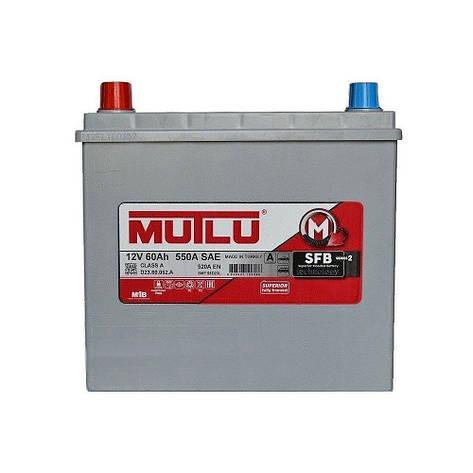 MUTLU 6СТ-60 Аз ASIA D23.60.052.D Автомобильный аккумулятор, фото 2
