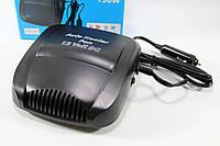Автодуйка обогреватель салона автомобиля от прикуривателя тепловентилятор Автомобильный обогреватель 150W, 12В