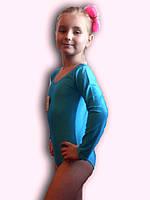 Купальник гимнастический эластик голубой Rivage Line 309B