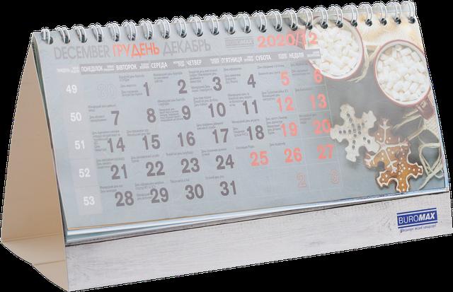 Календари 2020 (настольные и настенные)