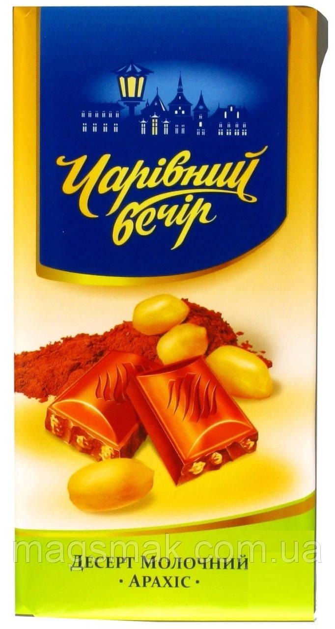 Десерт шоколадный Чарівний вечір молочный с орехом, 85г