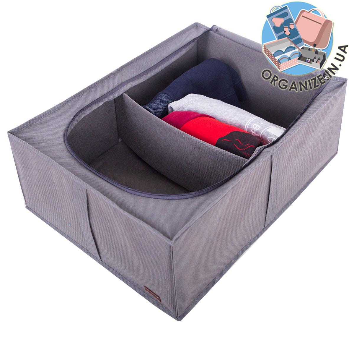 Органайзер для хранения вещей с крышкой ORGANIZE (серый)