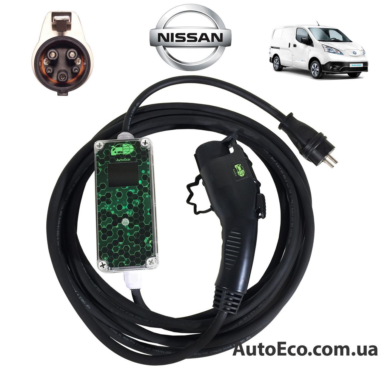Зарядное устройство для электромобиля Nissan NV200 SE Van AutoEco J1772-16A-Wi-Fi