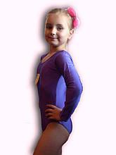 Купальник гімнастичний еластик фіолетовий Rivage Line 309B