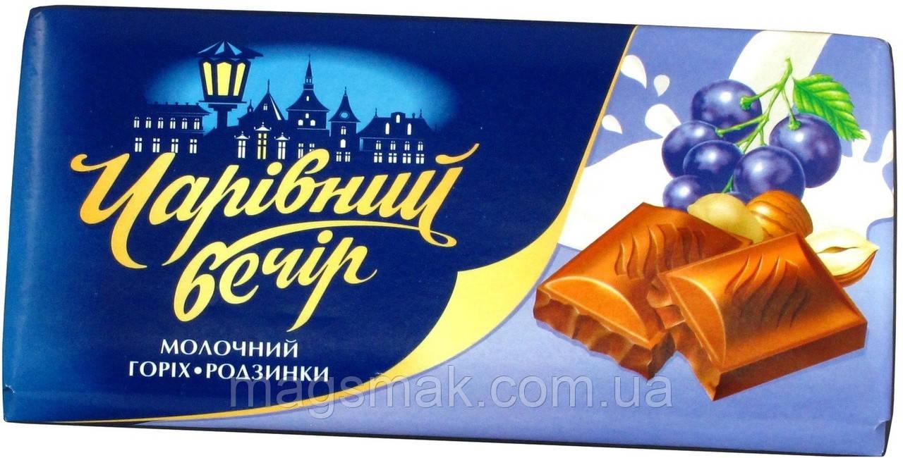 Десерт шоколадный Чарівний вечір молочный с орехами и изюмом, 85г