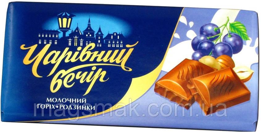 Десерт шоколадный Чарівний вечір молочный с орехами и изюмом, 85г, фото 2