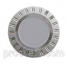 Светильник встраиваемый Feron AL779 5W 4000K серебро круг