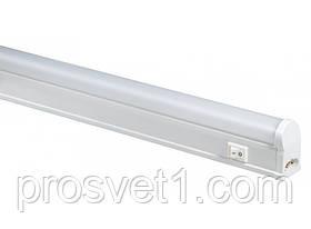 Светильник линейный балка Luxel LX2001 T5 16W 6000K
