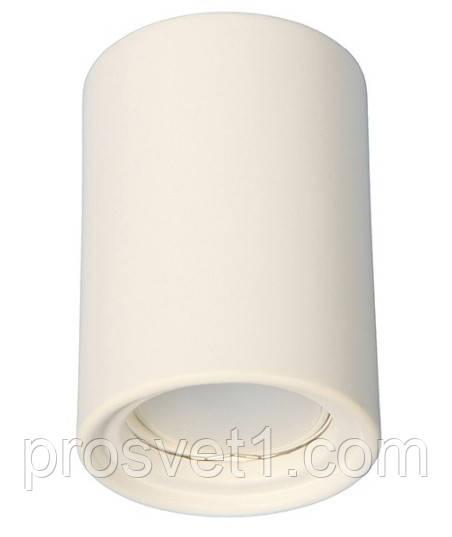 Светильник Luminaria Bristol R1803 WH