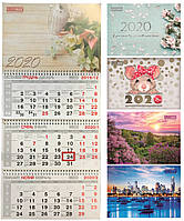 Календарь настенный квартальный на 2020 г. (3 пружины)