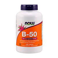 Витамины NOW B-50 (250 табл)