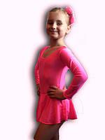 Купальник гимнастический эластик с юбкой розовый Rivage Line С9655В