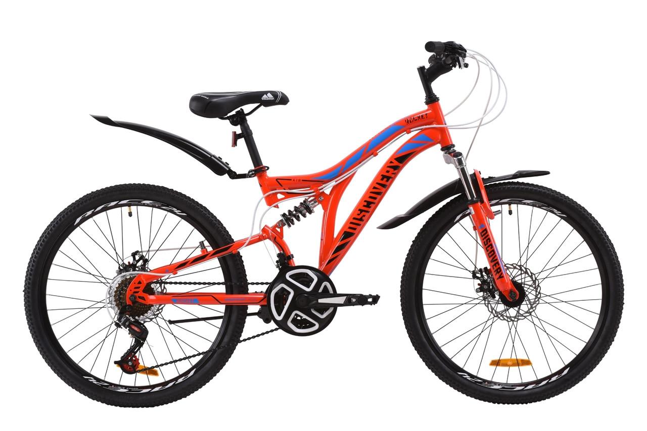 """Велосипед ST 24"""" Discovery ROCKET AM2 DD с крылом Pl 2020 (красно-черный с синим)"""