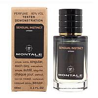Montale Sensual Instinct ТESTER унисекс, 60 мл