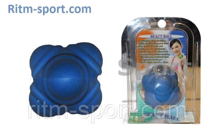 Мячик для реакции REACT BALL, фото 2