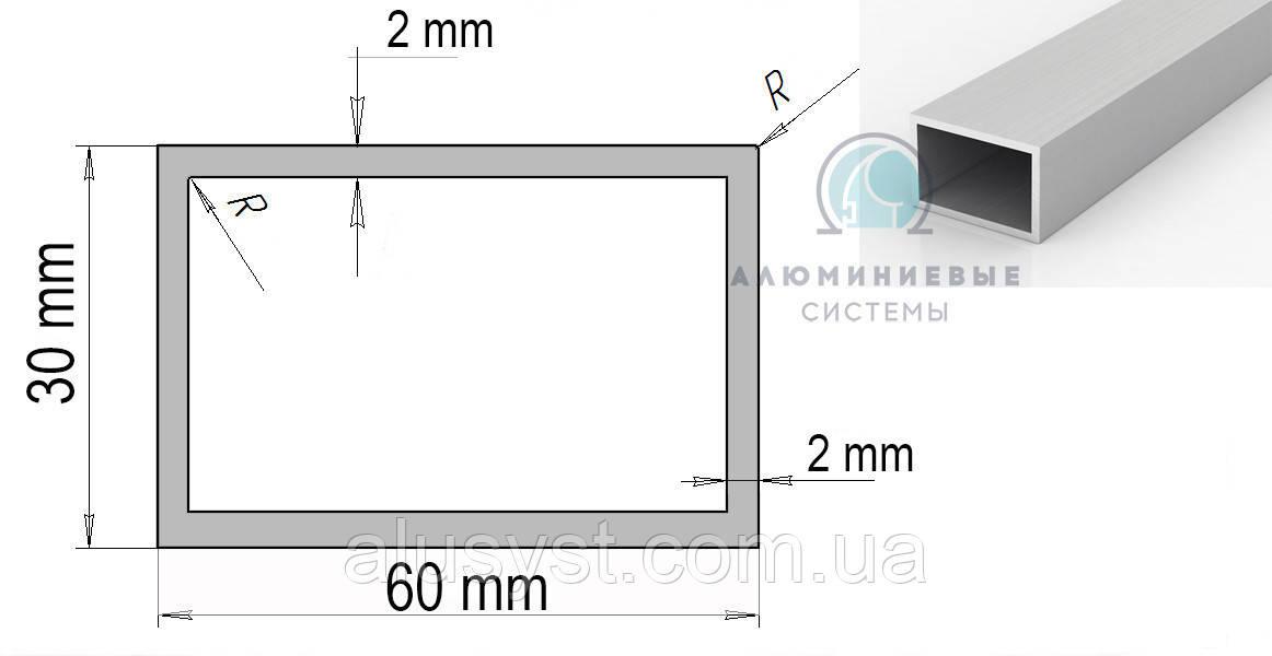 Труба прямокутна алюміній 60х20х2 без покриття
