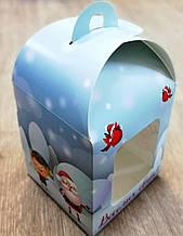 Коробка для упаковки конфет 120*120*150