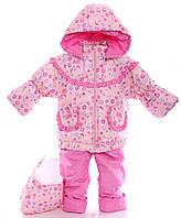 Детский костюм-тройка (конверт+курточка+полукомбинезон) розовый с пуговкой