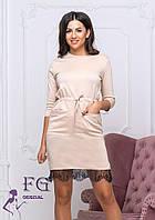 Женское трикотажное платье под пояс с карманами и кружевом