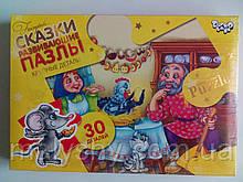Пазлы МАКСИ 30 элементов КРУПНЫЕ ДЕТАЛИ / Курочка ряба