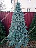 Литая елка Премиум 2.50м. голубая   / Лита ялинка / Ель / Ёлочка пластиковая / елка большая исскуственная, фото 4