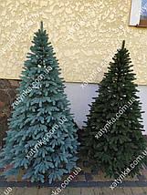 Литая елка Премиум 2.50м. голубая   / Лита ялинка / Ель / Ёлочка пластиковая / елка большая исскуственная, фото 2