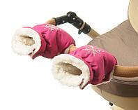Малиновая матовая муфта рукавички на коляску для рук мамы коляски Польша муфты на овчине варежки зимние к
