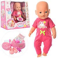 Пупс функциональный Baby Born (Беби Борн) Аналог