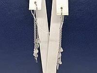 Срібні сережки-протяжки. Артикул С2/1149, фото 1