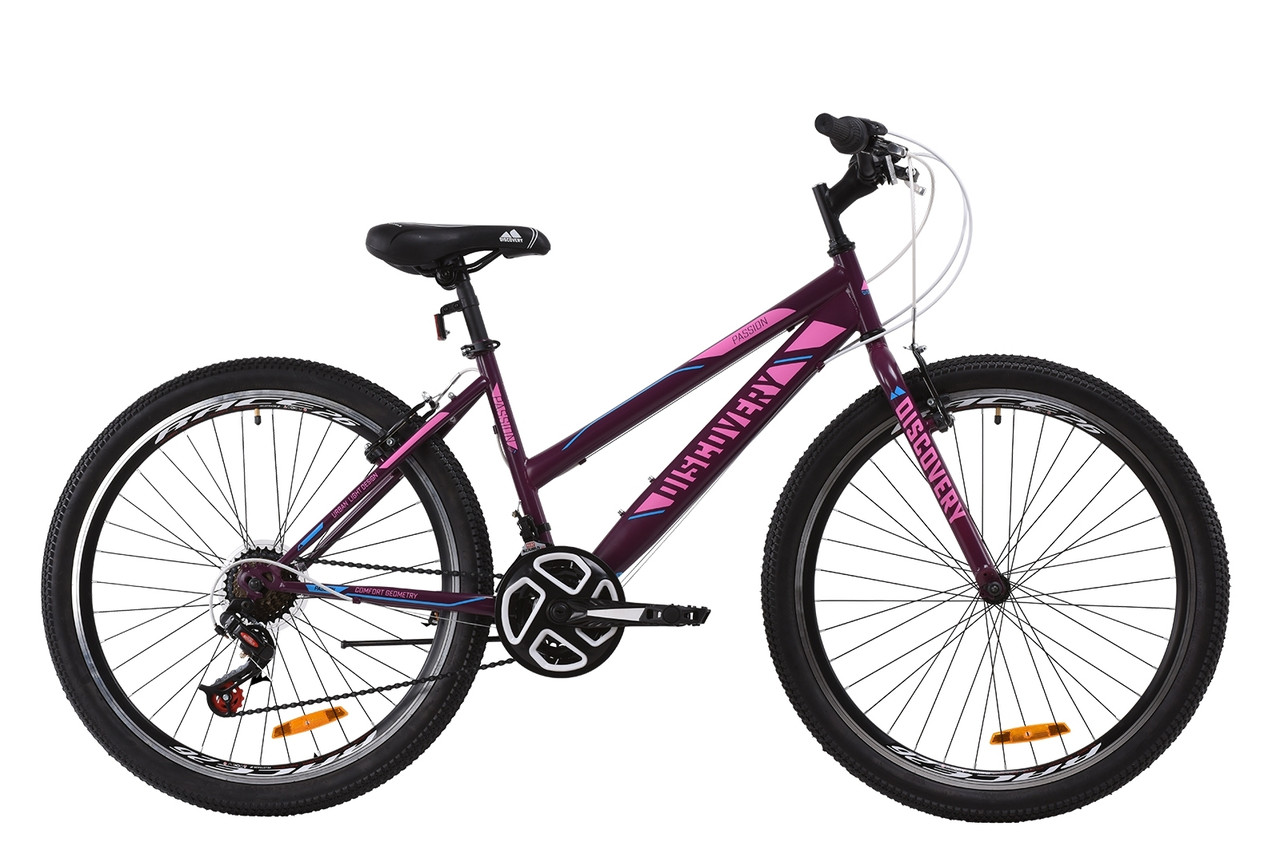 """Велосипед ST 26"""" Discovery PASSION Vbr 2020 (сливовый (м))"""