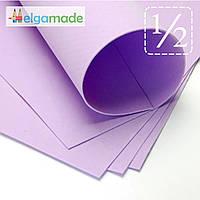 Фоамиран СИРЕНЕВЫЙ, 1/2 листа, 30x70 см, 0.8-1.2 мм, Иран, фото 1
