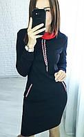 Трикотажное платье спорт  0203/04, фото 1