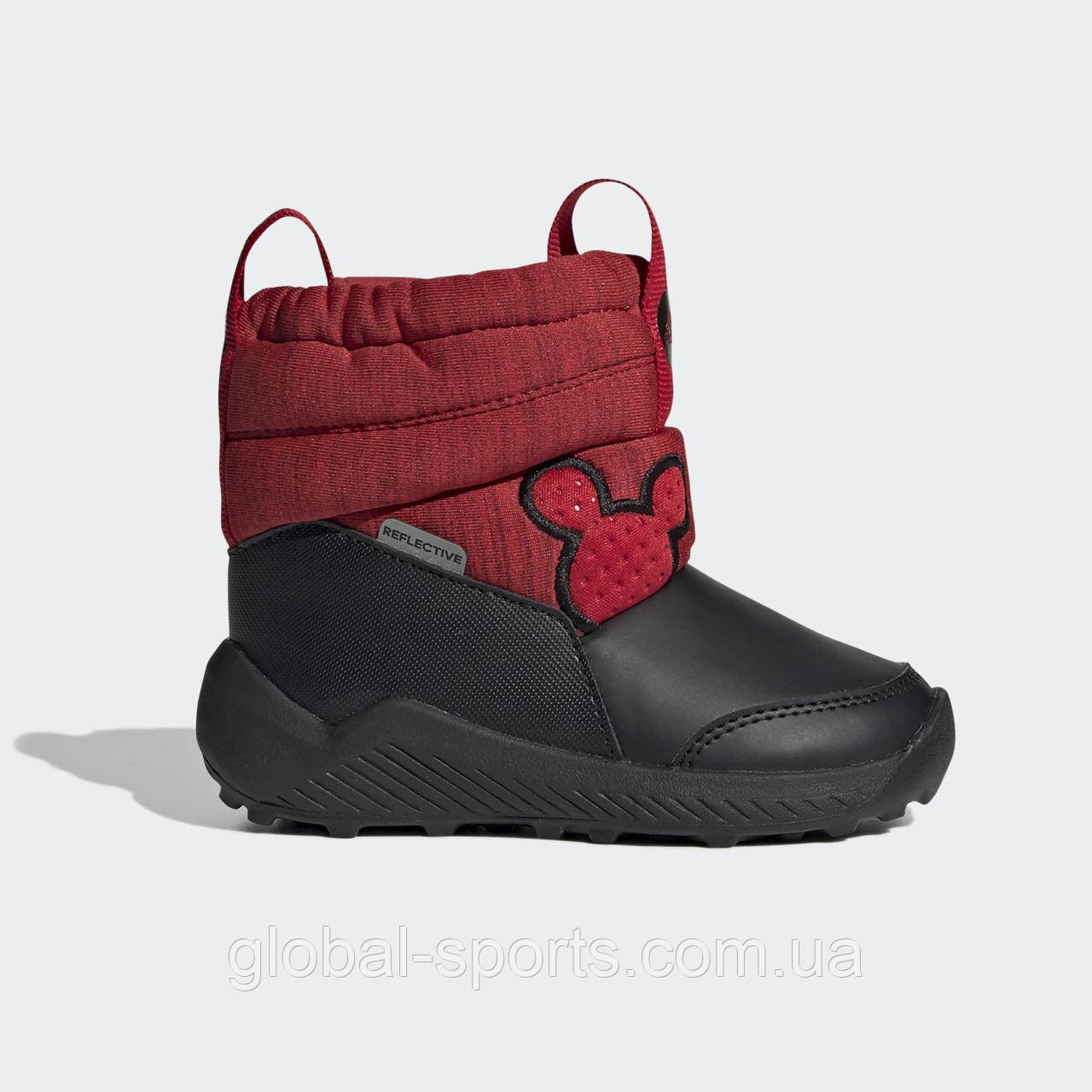 Дитячі чоботи Adidas RapidaSnow Minnie I (Артикул:G27540)