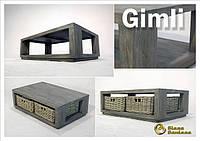 Столик кофейный с корзинами Gimli Grey 002