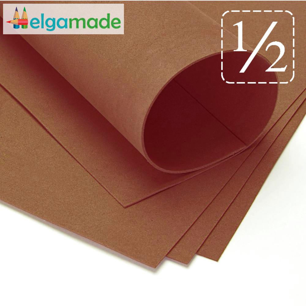 Фоамиран ТЕМНО-КОРИЧНЕВЫЙ, 1/2 листа, 30x70 см, 0.8-1.2 мм, Иран