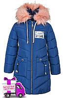 Зимняя удлиненная куртка на девочку на овчине курточка детская зима 8-11 лет синяя